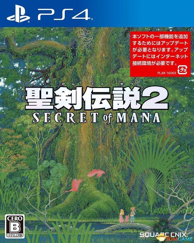 <b>MC销量:老任难翻盘 日本仍是PS4怪物猎人的天下</b>
