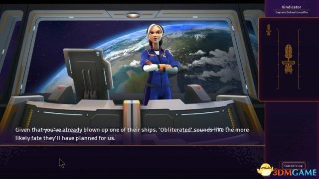 <b>Stardock《行星控制》的版权之争 游戏究竟是谁的?</b>