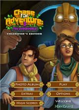 追逐冒险3:地下世界 英文免安装版