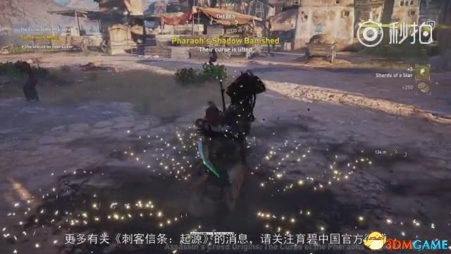 """《刺客信条:起源》DLC""""法老的诅咒""""中文预告片"""