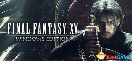 终于来了!中英文PC版《最终幻想15》试玩版下载
