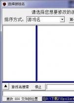 SpoilerAL6.2汉化版附转码工具