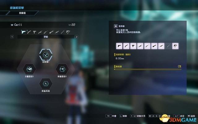 刀剑神域:夺命凶弹 图文全剧情流程攻略+全支线任务