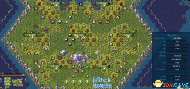 文明6:迭起兴衰 中国不平衡自带黄金七城全资源地图