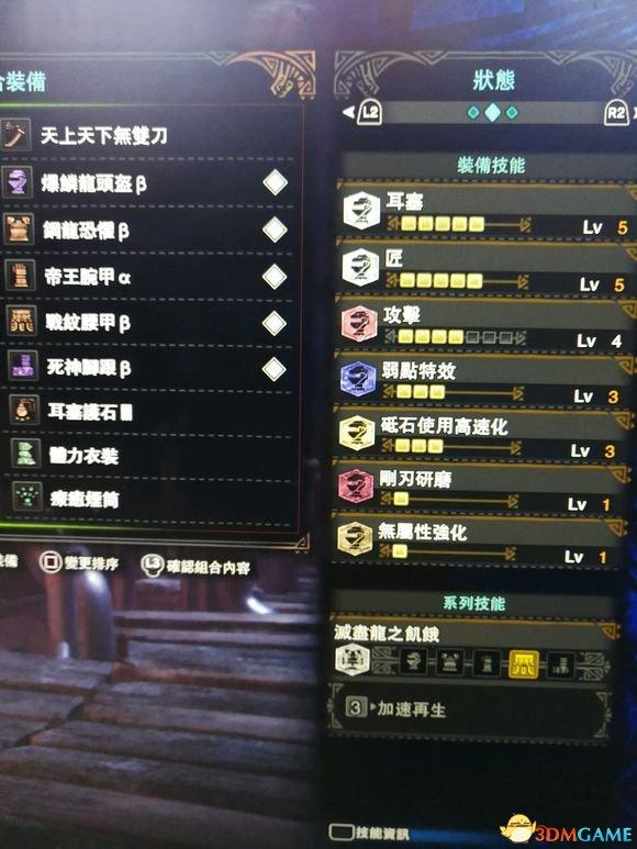 怪物猎人世界武器使用率排名及配装