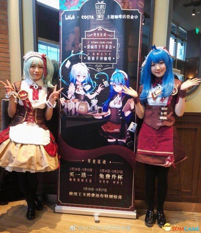 B站主题咖啡店开业照 可爱2233娘还有漂亮妹子