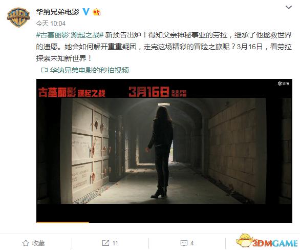 《古墓丽影:源起之战》 火爆新预告 3.16传奇开启