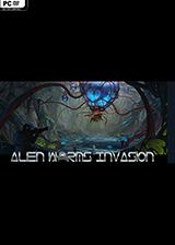 外星蠕虫入侵