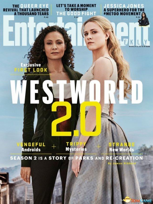 《西部世界》第二季首批剧照 无面机器人现身!