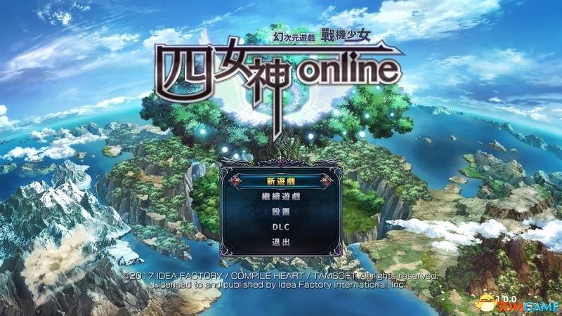 《四女神ONLINE:网络次元海王星》 图文上手指南
