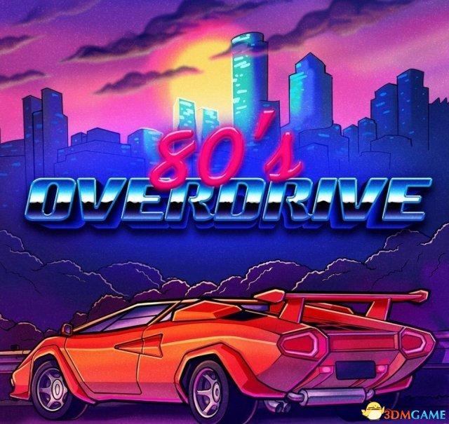 复古怀旧竞速《80's Overdrive》3.14日登陆3DS