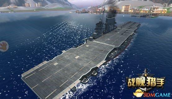 顶级航母盛装加盟,《战舰猎手》VIII级列克星敦介绍