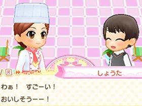 蛋糕店物语 来做好吃的甜点吧! 游戏截图