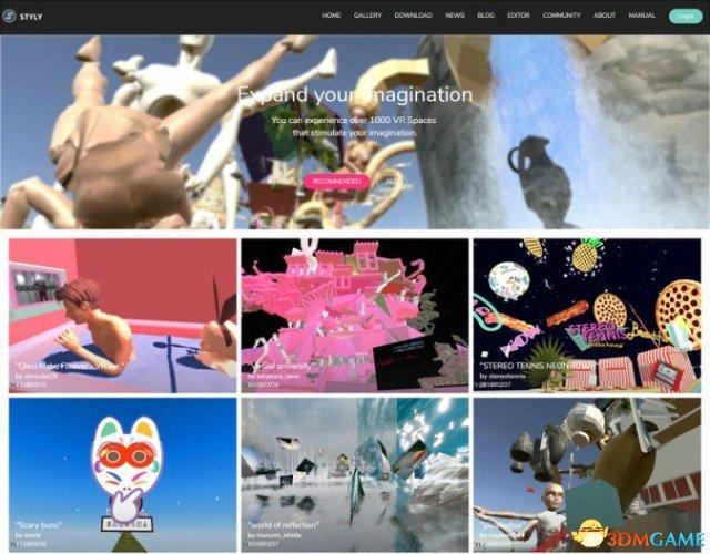 SXSW音乐节索尼(Sony)新V中华V体验公开,CCTV春晚