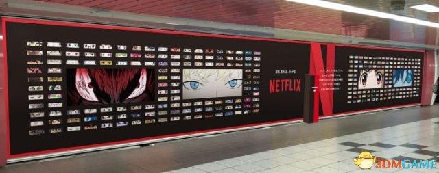 众里只寻眼 动漫大国车站惊现动漫角色眼睛特写墙