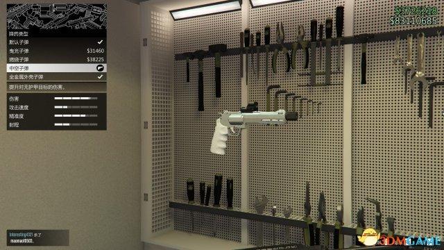 侠盗猎车5全MK2武器弹药选择分析 GTA5 MK2武器图鉴