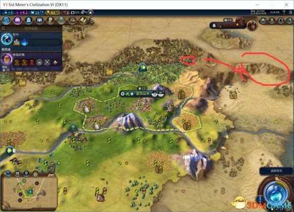 文明6新版埃及158t分大陆极限飞天战报