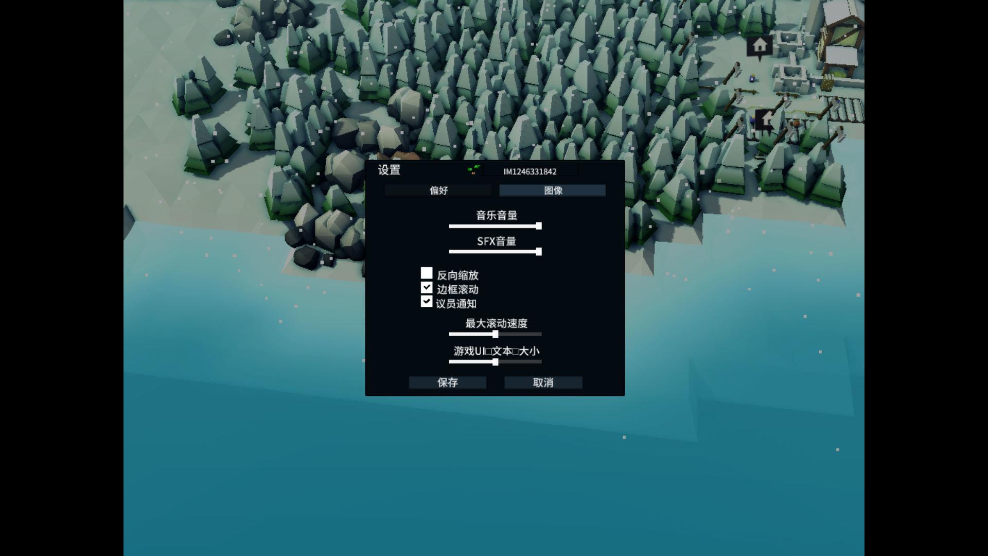 《王国与城堡》for mac