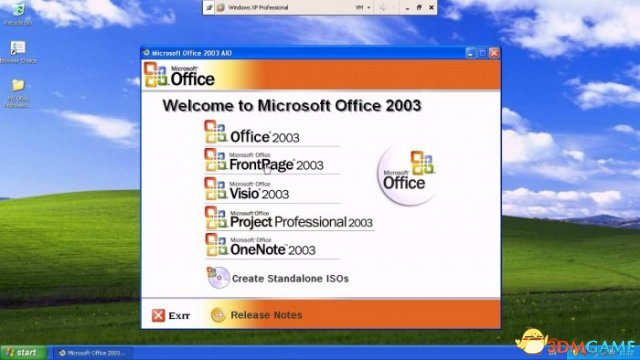 微软将淘汰Word/Excel/PowerPoint的Office兼容包
