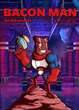 培根男:冒险 英文免安装版