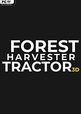 森林收割机3D版 英文免安装版