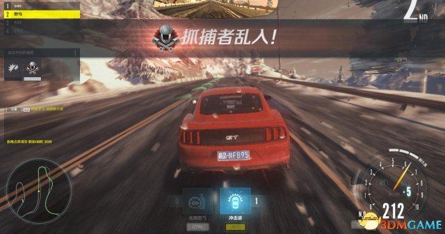 极品飞车OL新版:宿敌赛上线,体验追逐与对抗快感