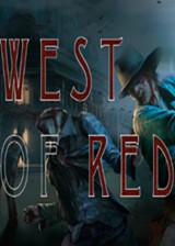 红色西部 英文免安装版