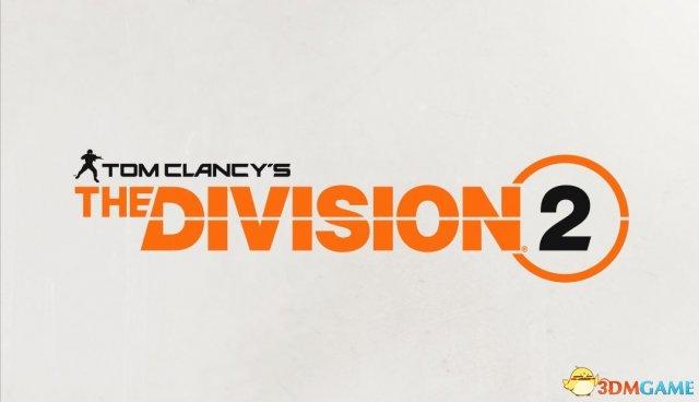 <b>育碧《全境封锁2》正式公布 更多信息将于E3分享</b>