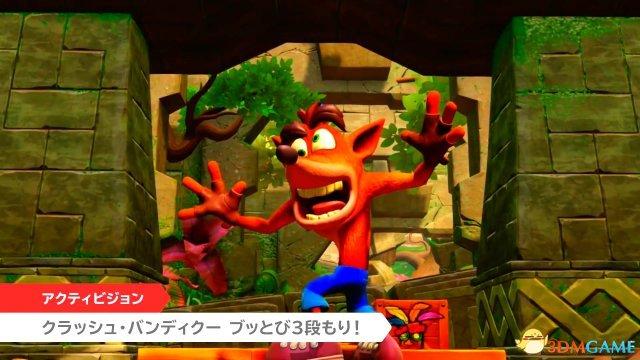 PS吉祥物《古惑狼三部曲》跨平台登陆PC等全平台
