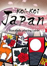 日式花札纸牌 英文免安装版