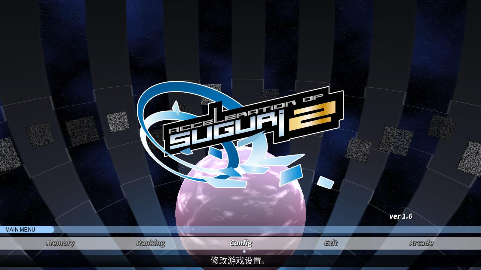 疾旋战姬:极速对决2 中文截图