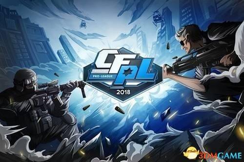 CFPLS12说皓壹览 阵容绝后万端荣为赛事助兴(壹)