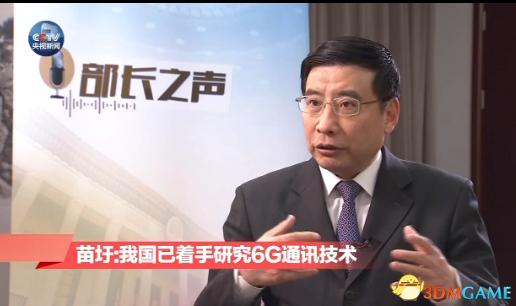 <b>中国着手研究6G通讯 3G、4G很快就要拖后腿了?</b>