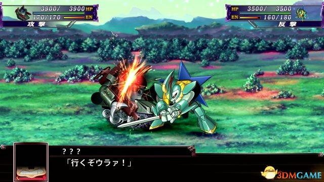 《超级机器人大战X》第一话演示 魔神英雄传先发