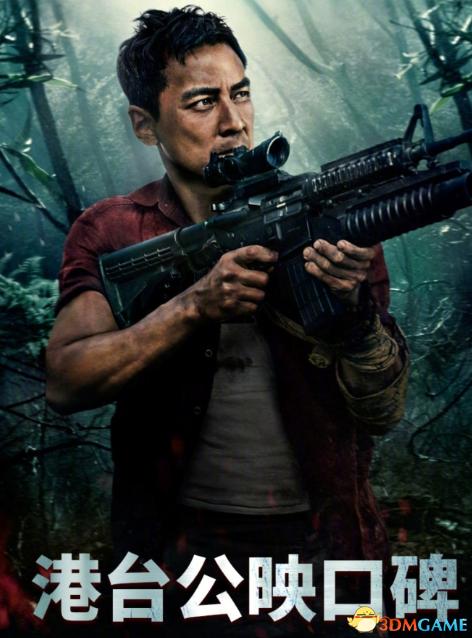 <b>《古墓丽影:源起之战》已在港台公映 好评如潮</b>