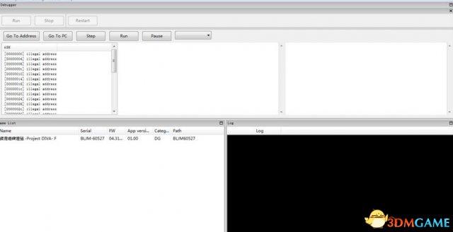 rpcs3模拟器官方v0.0.5-6500