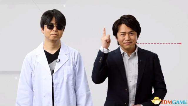 "3DM周""看"":任天堂新核弹公布;糯米开挂事件反转"