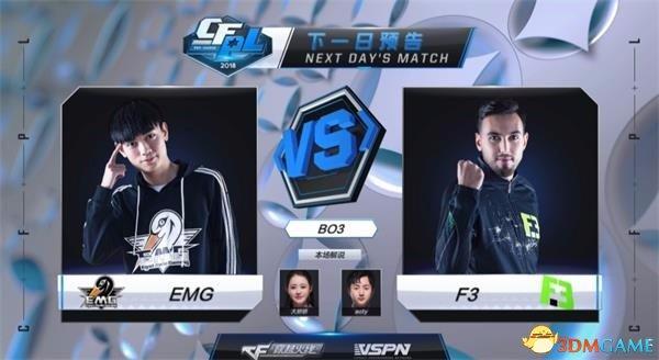 CFPLS12首日综述 重庆EMG、LG阵容更新 均2-0碾压对手