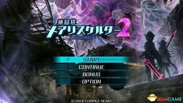 《神獄塔2》宣佈登陸PS4平臺 直接收錄初代作品