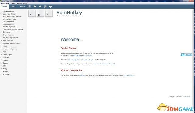 AutoHotkey热键脚本工具中文版v1.1.27.07