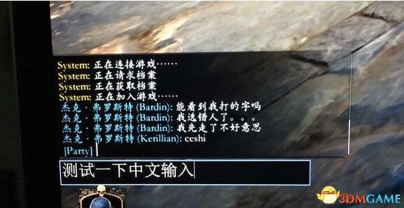 战锤:末世鼠疫2 中文输入脚本工具
