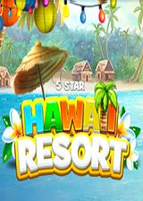 5星级夏威夷度假村 英文免安装版