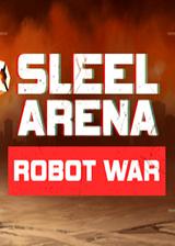 钢铁竞技场:机器人大战 英文免安装版