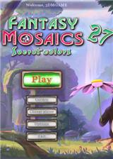 幻想马赛克27:秘密色彩 英文免安装版