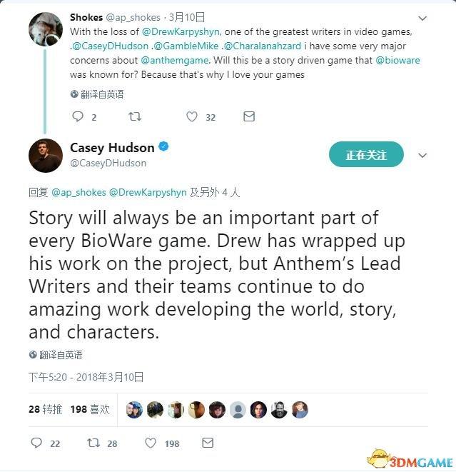 BioWare回应《圣歌》编剧离职 走之前已完成工作