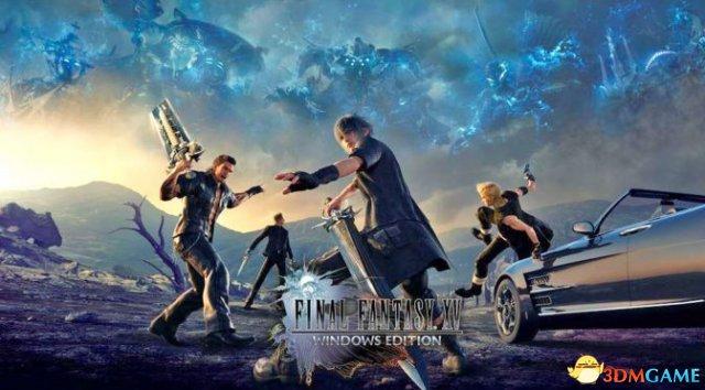 《最终幻想15》草皮特效MOD 长的短的都有