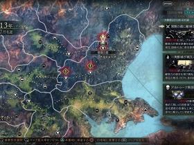 皇帝圣印战记 游戏截图