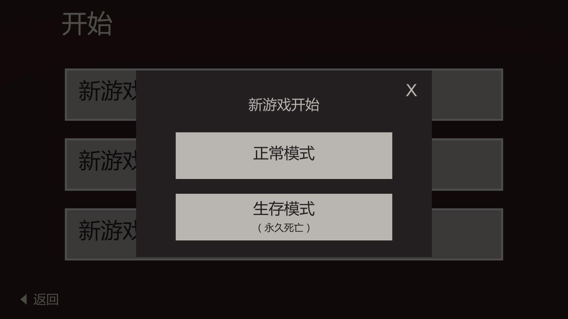 《篝火:被遗弃的土地》免安装中文版