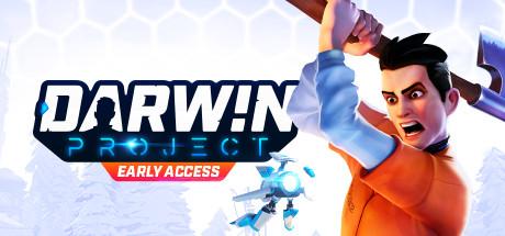 达尔文计划Steam购买地址 达尔文计划游戏介绍