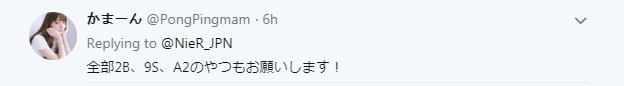 《尼尔:机械纪元》亚当夏娃表情包出炉 火爆日本